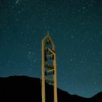 「天の蛍(星)」を見る会 in エバーランド奥大山