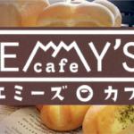 エミーズカフェ通信 2021・5月号